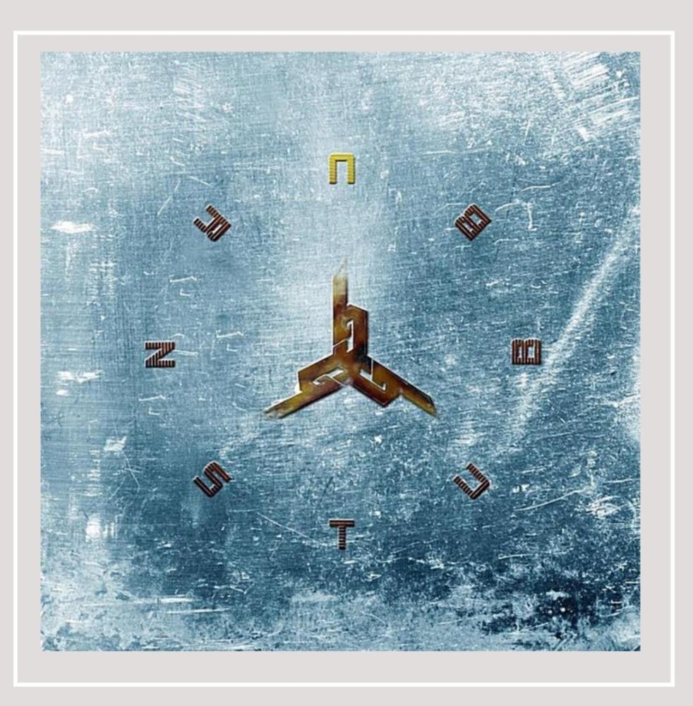 Gauntlet - Stubburn (2012) [FLAC] Download