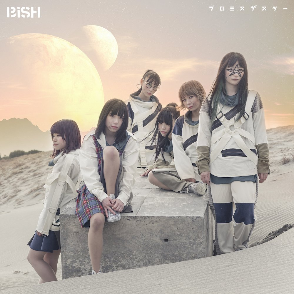 BiSH - Promise The Star (2017) [FLAC] Download