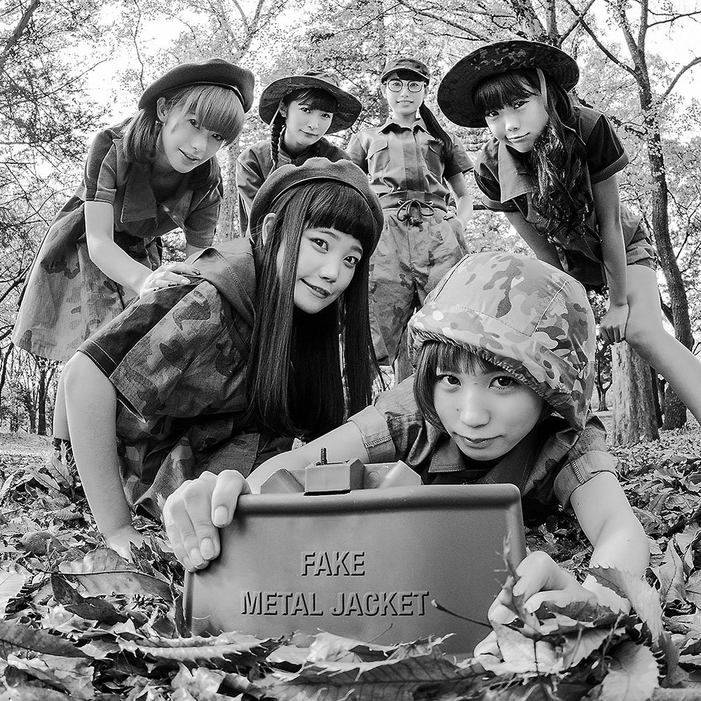BiSH – FAKE METAL JACKET (2016) [FLAC]