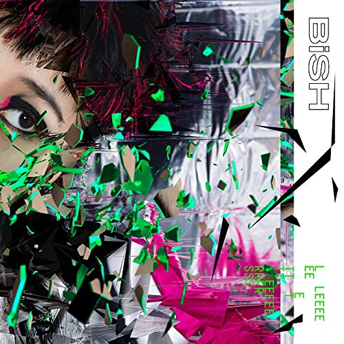 BiSH – LETTERS (2020) [FLAC]