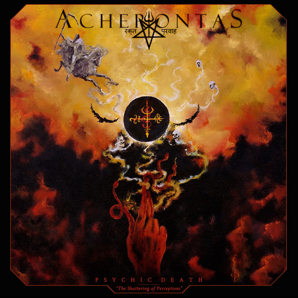 """Acherontas – Psychic Death """"The Shattering Of Perceptions"""" (2020) [FLAC]"""