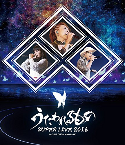 Suara – Utawarerumono SUPER LIVE 2016 [FLAC / 24bit Lossless / Blu-ray] [2017.04.26]
