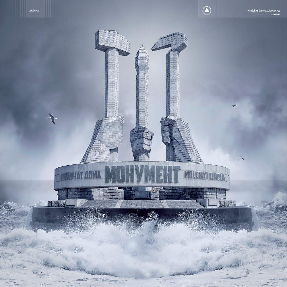 Molchat Doma – Monument (2020) [FLAC]