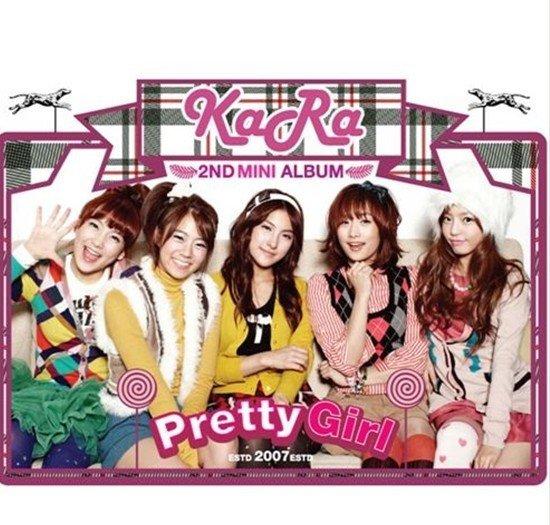 KARA (카라) – Pretty Girl (2008) [MQS FLAC 24bit/96kHz]