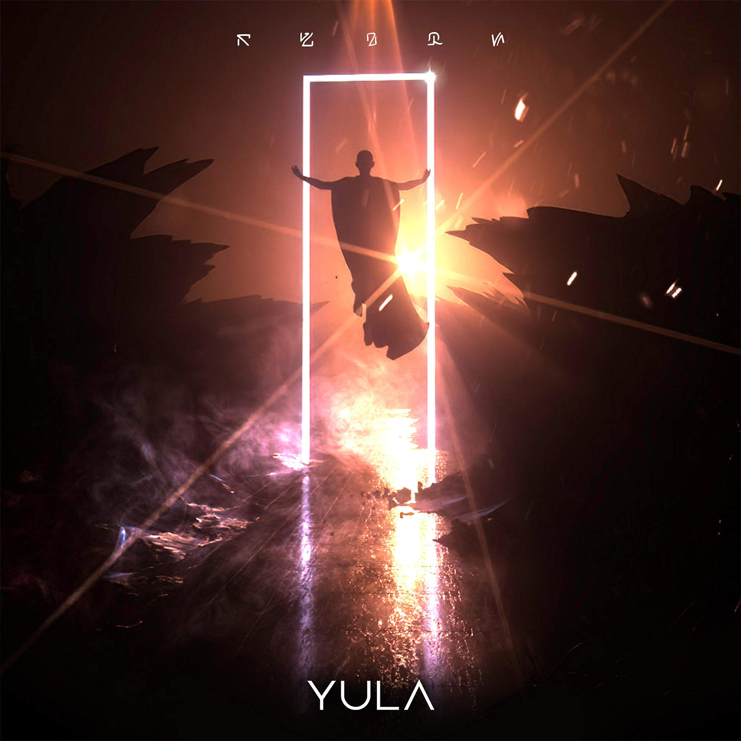 Yula - Venus (2021) [FLAC] Download