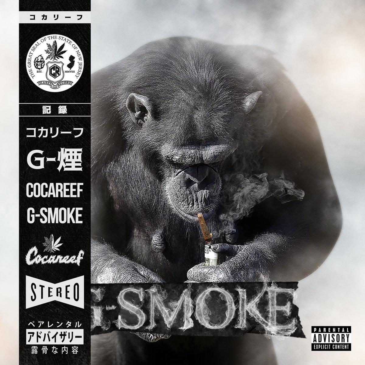 VA - Cocareef-G-Smoke (2020) [FLAC] Download